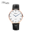 RlongTou  watch men's extreme series 112M-P-W rose gold Rome white surface
