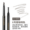 Natural and smooth eyebrow pencil brown waterproof and sweatproof effective not blooming double eyebrow pencil with eyebrow brush thrush powder