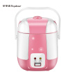 Royalstar rice cooker rice cooker 1.2L mini small capacity intelligent RX-12T28