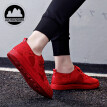 Men's fashion flat non-slip Super light loafers Casual shoes sneakers Board shoes Sports shoes