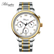 RlongTou Wrist watch men super 101M-T-B   Golden white surface steel strip Frontal Diamond