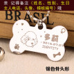 Cntomlv hot sale Anti-lost Stainless Steel Dog ID Tag Engraved Pet Cat Puppy Dog Collar Accessories Telephone Name Tags Pet ID Tag