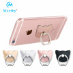 Mzxtby Cat Finger Ring Holder 360 Degree Phone Stand Universal Ring hook bracket For iPhone For Samsung GPS MP3 Car Mount