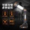 WORX glare flashlight WX027.9 Lithium rechargeable LED desk lamp night light outdoor light signal searchlight work light hardware power tools