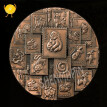 Chinese zodiac three-dimensional relief coin bronze dog challenges coin feng shui collection