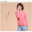 M L XL XXL 3XL 4XL 5XL plus size cotton casual new autumn 2018 basic t shirt women long sleeve big size pink letter printed top