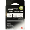 3M car door handle protective film rhino skin 5 pieces
