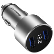 Newman car charger cigarette lighter one for two double USB metal appearance voltage detection intelligent temperature control fast charge 12V/24V car universal SX001-008