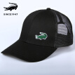 Cartier crocodile CARTELO hat men and women baseball cap Korean version of the tide cap outdoor sports hip hop hat fashion couple visor basic models can be adjusted CC58C19053 black