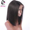 iVogue Hair Virgin Brazilian Straight Human Hair Lace Front Wigs Bob Unprocessed Glueless Lace Wig
