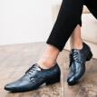 VenierLL Mens Business Leather Shoes Lace Up Casual Dress Office Wedding Shoes