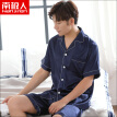Antarctic pajamas men's ice silk short-sleeved shorts couple pajamas female summer spinning silk thin section casual home service suit male Tibetan blue L