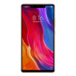 MI 8SE Smartphone 6G RAM 64G ROM Full Screen Dual Cards Dual Standby GSM 4G Golden