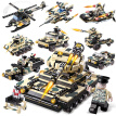 Building blocks military tanks (25 kinds of tanks, fighters, chariot) kids intelligence toy Eight in one kids toys Hands-on abilit