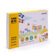 Deli (deli) 12 color 20ml hose loaded washable paint children's painting graffiti finger painting art graffiti 73872