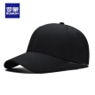 ROMON hat male baseball cap female Korean version of the tide cap outdoor sports hip hop hat solid color letters fashion couple sunhat pure black