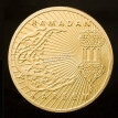 Saudi Arabia opens the Ramadan coin Islamic coin octagonal gold/silver coins collectibles