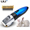 110-240V LILI Professional pet hair cutter Electric cat Pet trimmer Shaver pet grooming haircut machines hair clipper for dogs