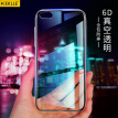 KEKLLE millet red rice 6 mobile phone case protective cover transparent light thin silicone soft shell protective cover shatter-resistant mobile phone protective shell transparent