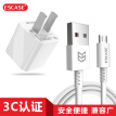 ESCASE Huawei charger millet charging head plug for original Android mobile phone tablet data cable glory vivo Samsung oppo line charger set 1 m USB single port 1AC01 white