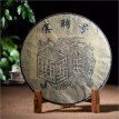 357g Chinese Puer Pu er Tea Oldest China Yunnan Puerh Pu'er Down Three high Clear fire detoxification Weight loss Green food