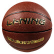 Li Ning LI-NING CBA League designated with the ball PU material indoor and outdoor general match basketball LBQG030-P
