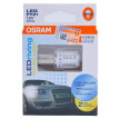 OSRAM (OSRAM) PY21W LED lights turn signal light car light bulb auxiliary light 7457YE [yellow 12V1W] (2 loaded)
