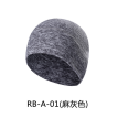 Soft equipment outdoor cycling rash cashmere warm hat, autumn and winter thickening wind proof and cold resistant hat.