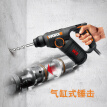 WORX Household Electric Hammer Toolbox WX346.1 Impact Drill Concrete Impact Drill Hand Electric drill Electric Hand Drill Hardware Electric Screwdriver Tool