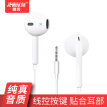 Techno (JEARLAKON) mobile phone headset in-ear wire microphone earbuds for Apple iPhone6s plus Android Huawei glory Samsung OPPO millet