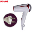 Pentium (POVOS) PH6812-EU Overseas Edition European Regulation 1300W Hair Dryer Moisture Anion