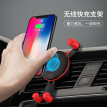 Tuoma TOURMAX car wireless charging mobile phone bracket a deer safe car outlet snap-on navigation Apple iPhoneX/8 Samsung Android wireless 10W fast charge WX3L black