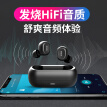 QCY T1 5.0 True Беспроводная Bluetooth-гарнитура Air Separate Sports Headset Sports Running Mini Invisible Mini Ultra Маленькое ухо в ухе Apple / Android-телефон Universal Black