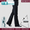 Flare pants male Korean version of the self-cultivation casual micro trousers black dancing Ding dance pants