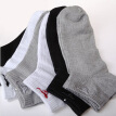 [Jingdong Supermarket] seven wolves socks men's socks spring and summer shallow mouth sports socks sweat sweat wet socks 2 gray 2
