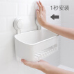 Too strong vacuum suction cup hook bathroom shelf bathroom shelf wall hanging from perforated toilet vanity storage