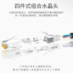Yamazawa (SAMZHE) six types of cable FLUKE test CAT6 class Gigabit pure copper cable computer / home improvement / broadband network connection jumper blue 1 m LWX10