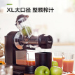 Philips (PHILIPS) juicer home large diameter slow screw press juice machine slow juice machine juicy multi-function HR1889/71
