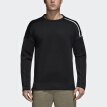Adidas ADIDAS Men's Model Series M ZNE CREW Sports Pullover DN8408 XL Code