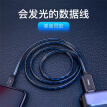 Baseus Apple Streamer Data Cable for iPhoneX/5s/6/6s/7/8plus Mobile Phone Fast Charge Car Charger Line Glowing Wire Shaking Sound with 1M Black