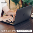 Moshi Moss 2018 new Apple computer case macbookpro protective cover touch bar iGlaze hidden charm black -13.3 inches (A1706/A1708)