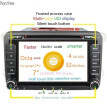 "free shipping Android 8.0 Octa core 2din 7"" Car DVD Player For VW Golf Tiguan polo passat sharan bora Skoda Seat GPS Radio DSP"