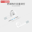 Sterk Type-C mobile phone headset millet 8se/6X/mix2s/Note3/Huawei P20/mate10pro/20pro nut type-c interface in-ear headphones white