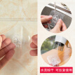 Bingyou transparent matte hook 20 Pack no trace nail-free wall glue door kitchen bathroom hook