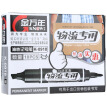 Jinvanyan (Genvana) K-0918 large double-headed oily marker - black (10 packs)