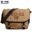 "TSD 80 Men's Shoulder Bag Vintage Military Men Canvas Messenger Bag for 12"" Inch-Back to School"
