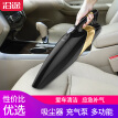 Car vacuum cleaner air pump along the way four in one car portable wet and dry car supplies high power large suction E09 black