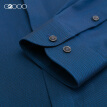 G2000 men's twill solid color cotton shirt long sleeve 2018 autumn and winter new business is finishing shirt 00040403 dark blue / 78 03/165