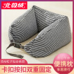 Bejirong U-shaped pillow neck pillow cervical pillow car airplane travel headrest siesta pillow u-shaped pillow black gray