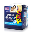 (Elderjoy) comfortable and dry adult diapers old man maternity diapers medium M12 (76cm-114cm)